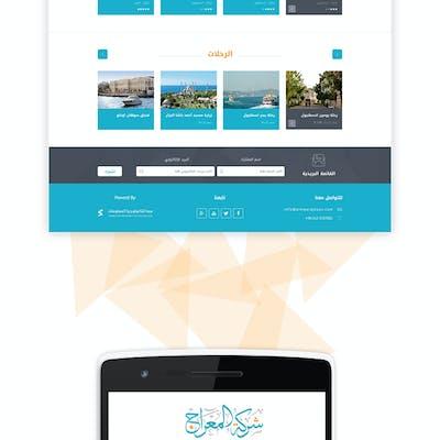 Meraj Website