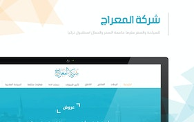 Meraj Website