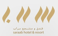 شعار فندق و منتجع سراب