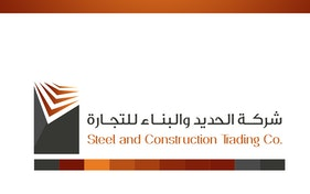 logo Steel and Construction Trading Co.