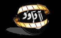 شعار قناة شبكة مزامير آل داود