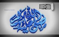 .:: محمد | صلى الله عليه وسلم ::.