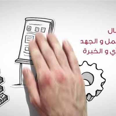 فيديو العمل التطوعي
