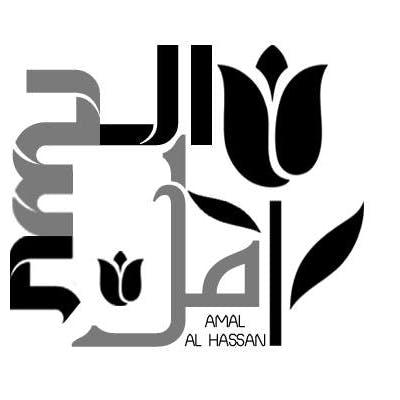 شعاري الخاص