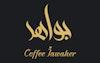 قهوة جواهر