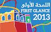 أريتي: اللمحة الأولى Arete: First Glance 2013