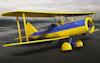 طائرة – 3 دي