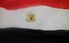 علم مصر أم الدنيا