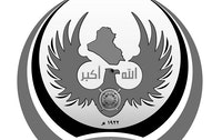 الشعار المقترح لوزارة الداخلية العراقية