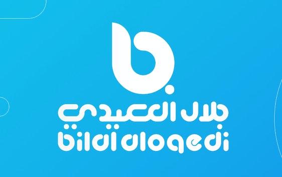 Bilal Al-Oqedi – Logo Design
