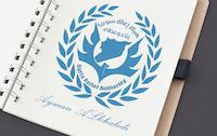 لوغو لهيئة إغاثية سورية (هيئة إغاثة سوريا)