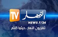 Promo ENN TV Freq Site
