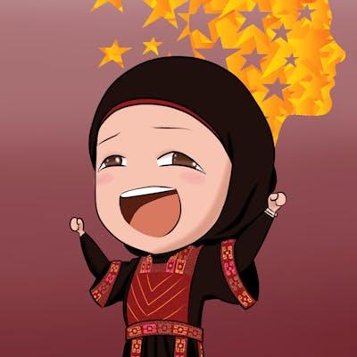 Hanan Al-Hroub حنان الحروب