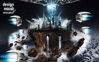 خيال عن صحن فضائي