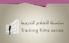 Training films series