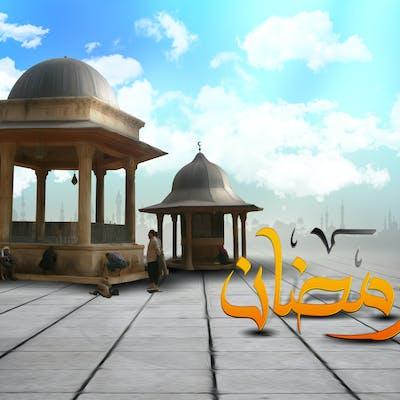 Ramadan break Morning