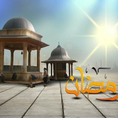 Ramadan break Afternon 2