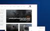 Napaa Press Website UI/UX