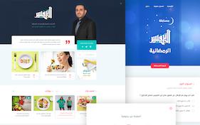 Ibn Nafees website UI/UX