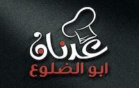 شعار : عدنان ابو الضلوع