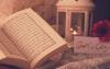 . هذا رمضان؛ افتح قلّبك، تحسسّ   الرّبيع في روحِك ❤️