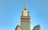 ساعة مكة 💗