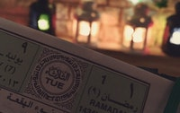 رمضان كريم🌙