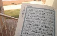 رمضان شهر القرآن 💟