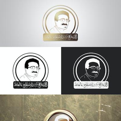 شعار: مجموعة حج بشير للاحتجاج عالغلط