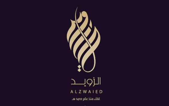 شعار الزويد
