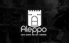 ساعدوا حلب الان – Help Aleppo Now