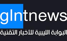 شعار البوابة الليبية للأخبار التقنية
