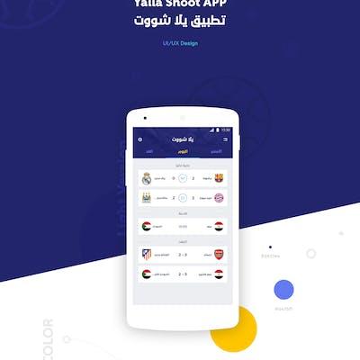 Yalla Shoot App