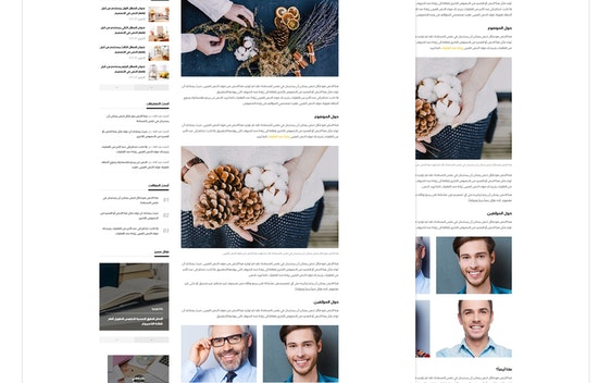 كلين – قالب PSD للمدونات والمجلات
