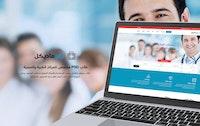 بلو ماديكل – قالب PSD للمراكز الطبية والصحة