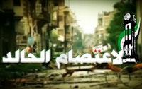 وثائقي الاعتصام الخالد