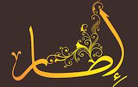 شعار شركة إطار