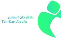 Tahrkan Alsafe – طاهر خان الصافي