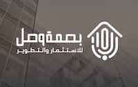 Basmet Wasel | brand identity