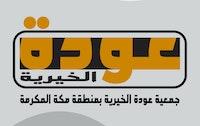 شعار خطي