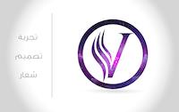 تجربة  شعار لمؤسسة