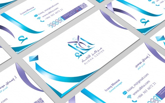 تصميم بطاقة اعمال لمركز الاخاء