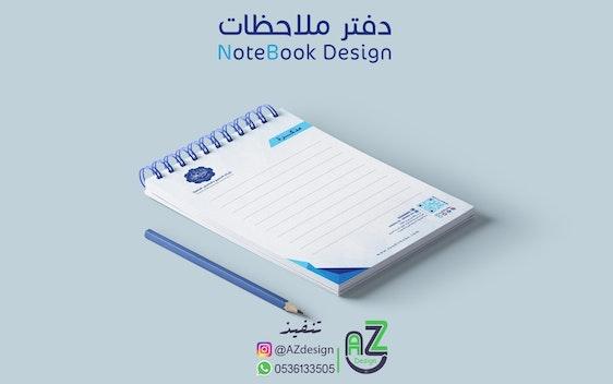 تصميم نوته – هوية الثوب السعودي