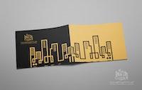 هوية وشعار شركة الهيبة الهندسية