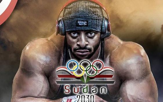 الومبيات السودان
