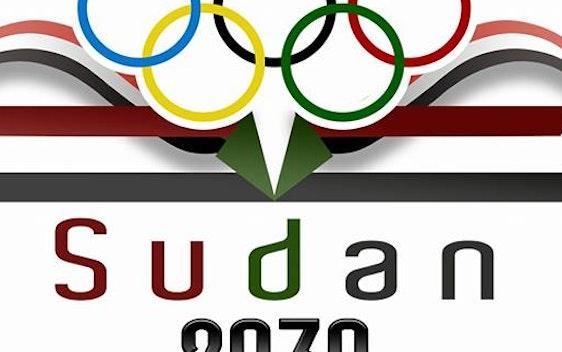 الومبيات السودان 2030