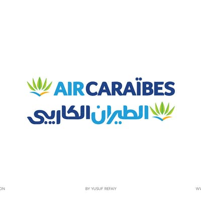 Logo Arabization | شعارات معربة