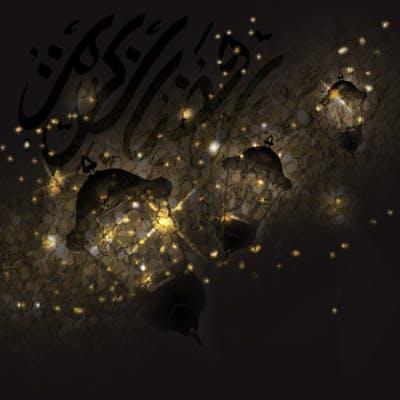 رمضان كر يم