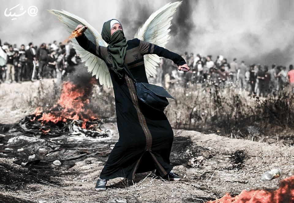 palestine Girl
