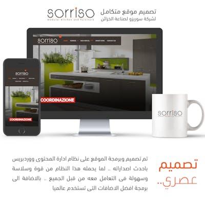 تصميم موقع | شركة سوريزو